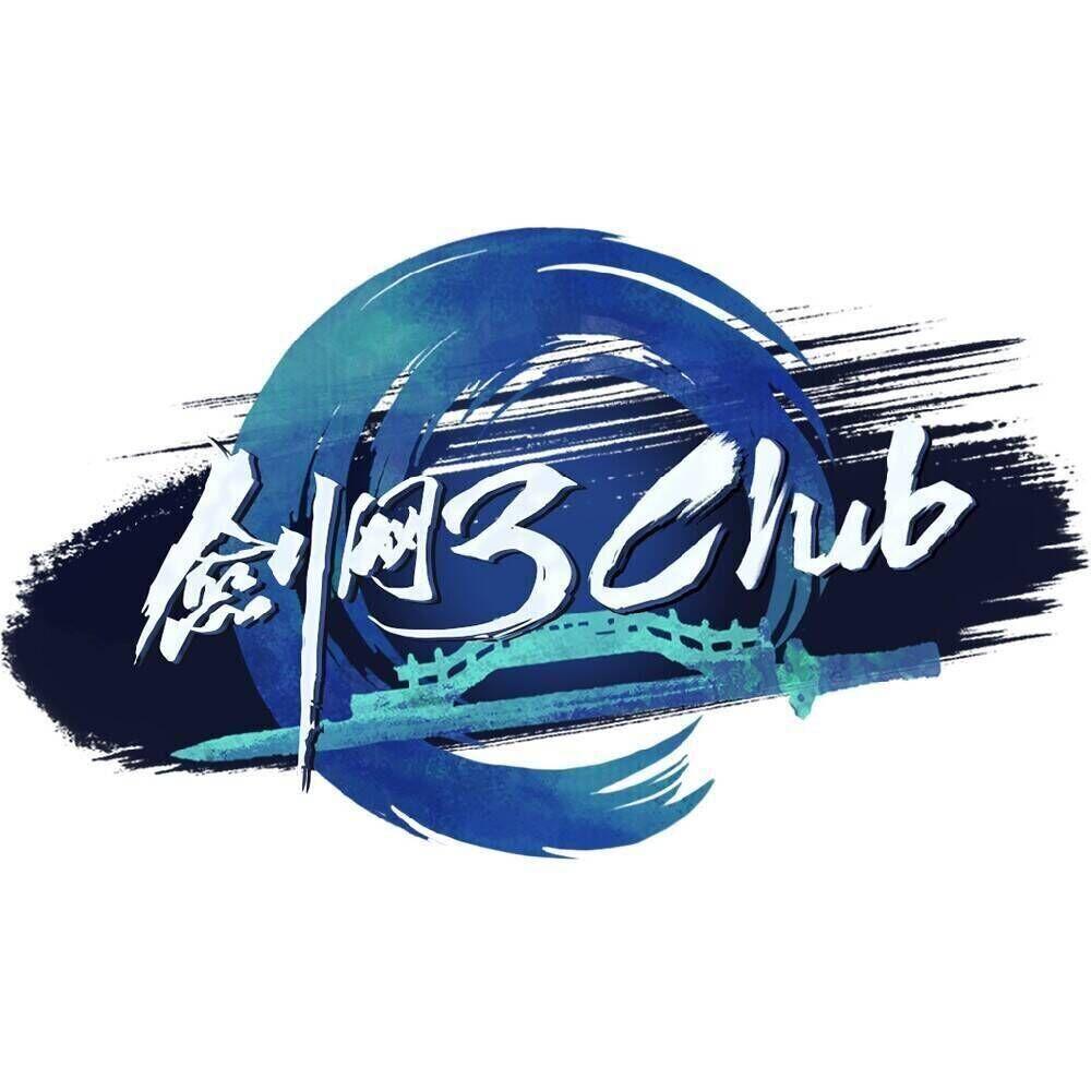 """《剑网3》Club2019北京""""沈剑心与你共渡新年轰趴""""活动"""
